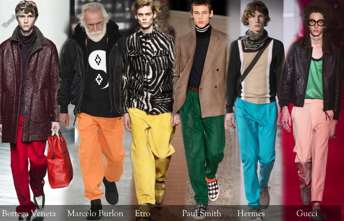 Мужские брюки 2016 2017 Осень Зима