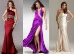 Какие лучшие ткани для платьев?