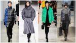 Какие женские куртки сейчас в моде? Осень 2016 2017