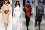 Самые модные женские пуховики на зиму 2017