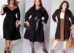 Какая женская одежда больших размеров в моде этой весной