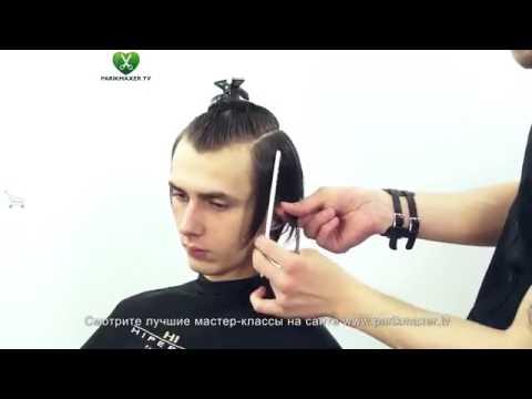 Мужская стрижка длинных волос