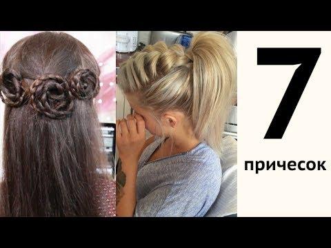 прически для ленивых на длинные волосы фото