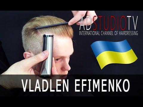 Модная мужская стрижка — Владлен Ефименко   Arsen Dekusar studio TV