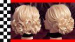 Причёска из 3 хвостиков