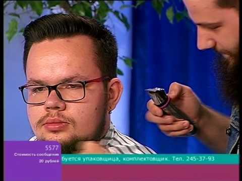 Тенденция бород и стрижек от Синицына Александра. Эфир с «4 канала», Екатеринбург.