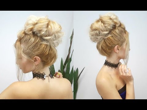 WEDDING HAIRSTYLE HEATLESS ELEGANT AND EASY BUN UPDO | Awesome Hairstyles ✔