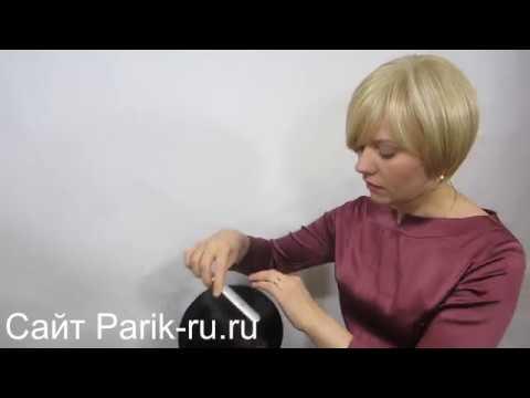 Видеообзор: Парик натуральный 900 Mono, ассиметричная стрижка.