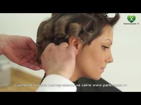 Укладка волос на длинные и короткие волосы