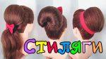 ТОП 5 ПРИЧЕСОК из фильма СТИЛЯГИ. Ретро Прически 50-х . 5 Vintage/Retro  Hairstyles 50's! LOZNITSA