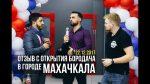 Borodach vlog #3 | Открытие барбершопа г.Махачкала