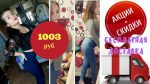 Модные зауженные джинсы для женщин «ESDAMIER E Official Store» — Одежда с алиэкспресс | aliexpress