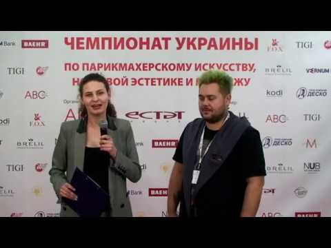 Сергей Зима – владеце сети имидж студий Zima-style