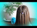 ♥Прически за 5 минут/»КОСА — ВОДОПАД» : быстро и просто/Cascade brain in 5 min♥