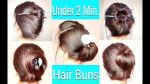 APU's Top 5 QUICK Bun|Clutcher Hairstyle|Bun Stick Hairstyle|French Bun|Donut Bun|AlwaysPrettyUseful