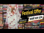 boutique style suit | designer collection, fancy ladies suit chandni chowk delhi, urban hill