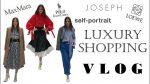 Шоппинг влог: Люксовый шоппинг // Тренды осени 2018