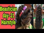 Curly Wedding/Reception Prom Hairstyle || Beautician Course, Day-21 || Neha Beauty Hub