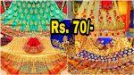 Lehenga & Fancy Saree Market in Kolkata || Designer Bridal Lehenga & Saree || Cheapest Price