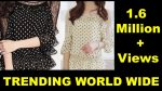 GIRLS STYLISH TOPS FOR JEANS AND TIGHTS || DESIGNERS TOPS FOR GIRLS AND WOMEN