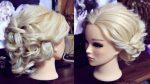Причёска из кос | Авторские причёски | Лена Роговая | Hairstyles by REM | Copyright © |