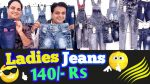 Best Wholesale Market Of Ladies Jeans In Mumbai || Best Wholesale Market Of Ladies Jeans In India