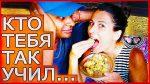 ТО, ЧТО Я НИКОГДА НЕ СМОГУ ПРИНЯТЬ В ИНДИИ: жуткие обряды, отвратительные привычки, странные обычаи