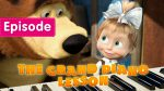 Masha and The Bear — The Grand Piano Lesson (Episode 19) New video for kids 2017