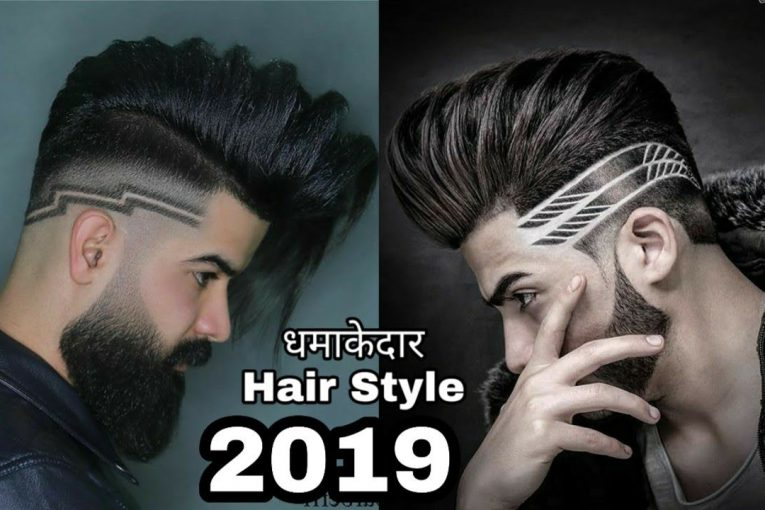 New Hairstyle For Boys 2019 // New Haircuts And Beard Style For Boys