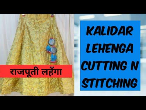kalidar lehenga cutting n stitching//ghaghara making tutorial//anarkali lehenga cutting n stitching