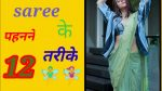 2020 most adorable upcoming styles for functions //designer sarees// classy saree designs