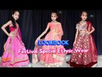 Festival Special Lookbook | Ethnic  Collection | Kids Fashion | Ojasyaa