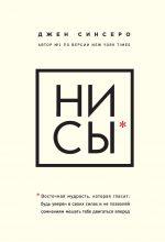 Что почитать вечером: краткий обзор интересных и полезных книг